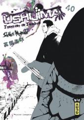 Ushijima - L'usurier de l'ombre -40- Tome 40