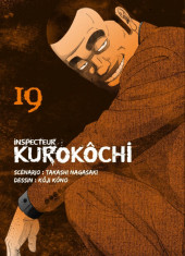 Inspecteur Kurokôchi -19- Tome 19