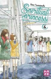 Spiritual princess -6- Tome 6
