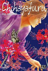 Chihayafuru -26- Tome 26