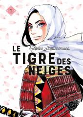Le tigre des neiges -1- Tome 1