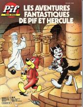 Pif Poche Spécial -HS- Les Aventures fantastiques de Pif et Hercule
