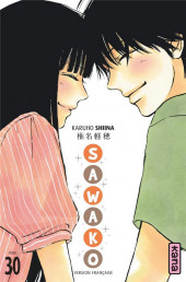 Sawako -30- Tome 30