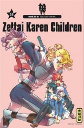 Zettai Karen Children -35- Tome 35
