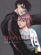DevilsLine -11- Tome 11