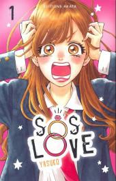 SOS love -1- Tome 1
