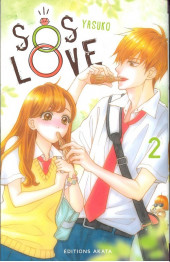 SOS love -2- Tome 2