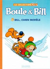 Boule et Bill -15- (Collection Eaglemoss) -3414- Bill, chien modèle