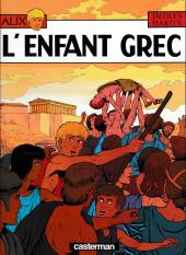 Alix -15c1998- L'enfant grec