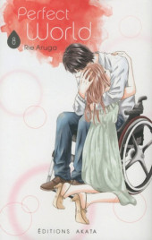 Perfect World -8- Tome 8
