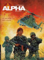 Alpha -3b2013- Le salaire des loups