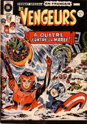 Les vengeurs (Éditions Héritage) -24- A quatre contre la marée !
