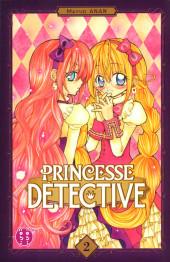 Princesse détective -2- Tome 2
