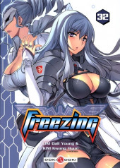 Freezing -32- Vol. 32