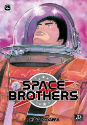 Space Brothers -25- Tome 25