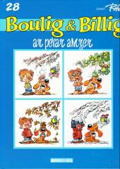 Boule & Bill (en langues régionales) -28Breton- Ar perar amger