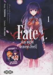 Fate/stay night [Heaven's Feel] -1- Volume 1