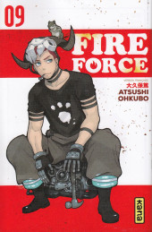Fire Force -9- Tome 9