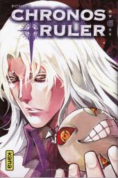 Chronos Ruler -6- Tome 6