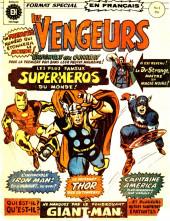 Les vengeurs (Éditions Héritage) -1- Capitaine America se joint aux Vengeurs!