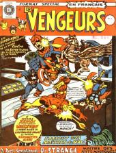 Les vengeurs (Éditions Héritage) -3- Maîtres du mal!