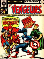 Les vengeurs (Éditions Héritage) -7- Les Vengeurs se séparent!