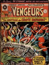 Les vengeurs (Éditions Héritage) -9- Pris au piège dans le château du Comte Nefaria!
