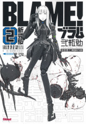Blame! (Deluxe) -2- Tome 2