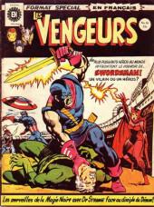 Les vengeurs (Éditions Héritage) -16- L'arrivée de... Swordsman!