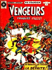 Les vengeurs (Éditions Héritage) -21- Hors des cendres de la défaite..!