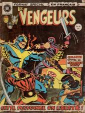 Les vengeurs (Éditions Héritage) -26- Une puissance déchaînée!