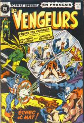 Les vengeurs (Éditions Héritage) -36- Echec et mat!