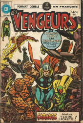 Les vengeurs (Éditions Héritage) -5455- Epouse et destin!