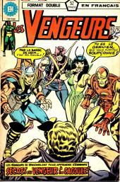 Les vengeurs (Éditions Héritage) -6263- Hier et au-delà...