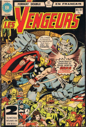 Les vengeurs (Éditions Héritage) -8081- Les dieux et la bande!