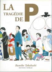 Tragédie de P (La)