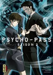 Psycho-Pass Saison 2 -2- Tome 2