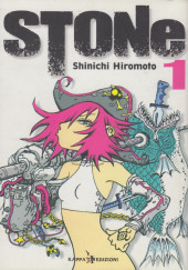 Stone (Hiromoto) -1- Stone 1