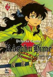 Rôsoku Hime - Princess Candle -2- Tome 2