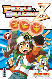Puzzle & Dragons Z -1- Tome 1