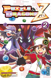 Puzzle & Dragons Z -2- Tome 2