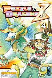 Puzzle & Dragons Z -4- Tome 4