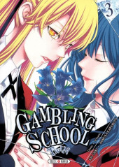 Gambling School - Twin -3- Volume 3