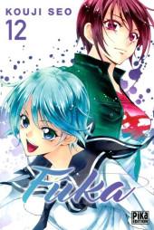 Fûka -12- Volume 12