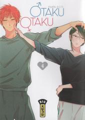 Otaku Otaku -4- Tome 4