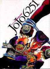 (AUT) Araki Hirohiko - Jojo 6251