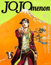 (AUT) Araki Hirohiko - JOJOmenon