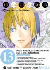 Hikaru No Go (Edition deluxe) -13- Tome 13