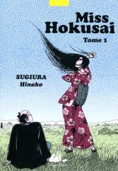 Miss Hokusai -1- Tome 1