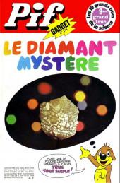 Pif (Gadget) -374- Le diamant mystère